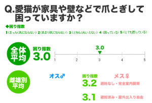 2015-06-17 0.25.06