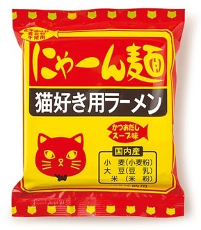 猫風ラーメン。にゃーん麺
