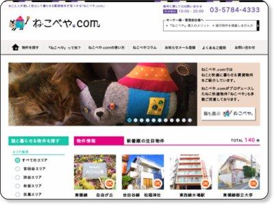 猫のお部屋探しサイト