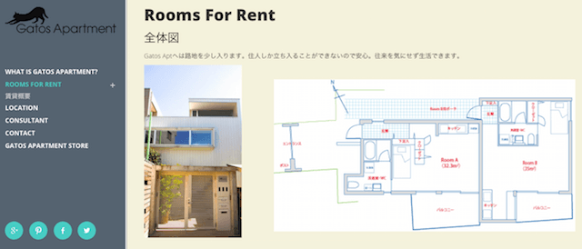 Gatos Apartment ネコ専用アパートメント