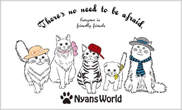Nyans World(ニャンズワールド)