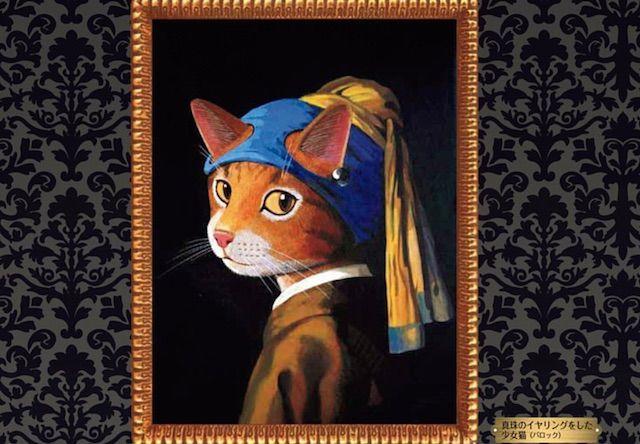 CAT ART美術館