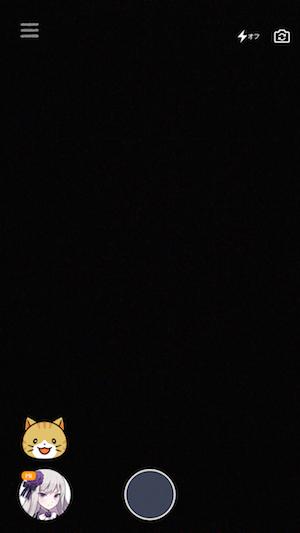 にゃんこカメラの起動画面