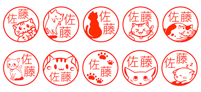 猫のイラストは全部で10種類