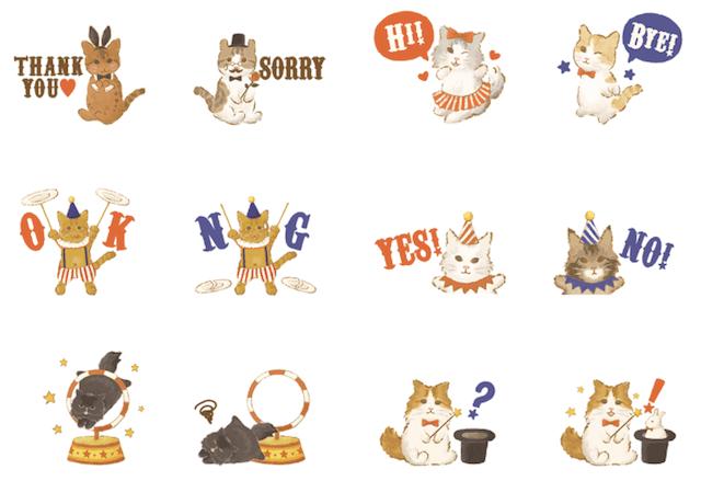 ネコがいっぱい~CIRCUS~ LINEスタンプ