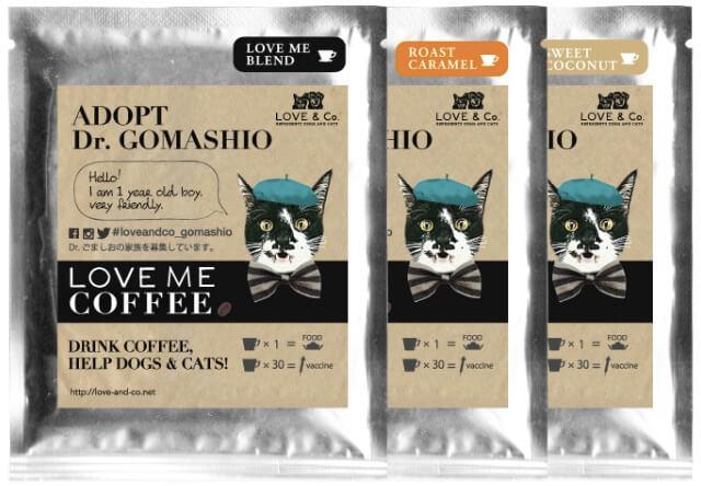 LOVE & Co.のドリップコーヒー