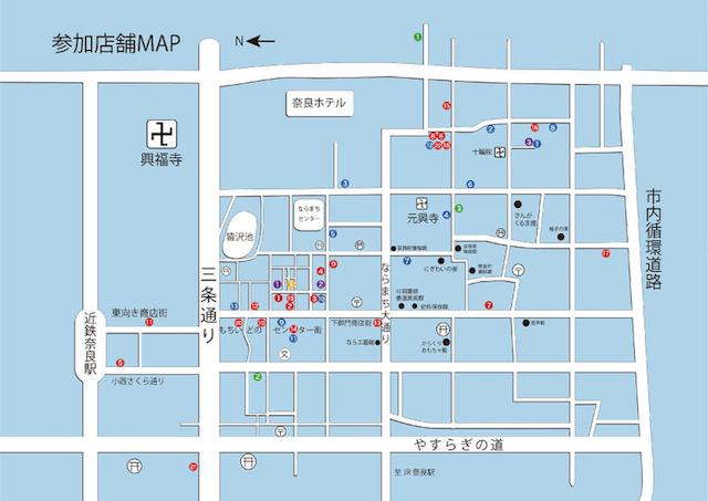 にゃらまち祭り2016 参加店MAP