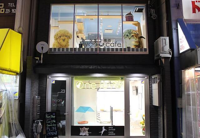 ワンラブ京都新京極店1