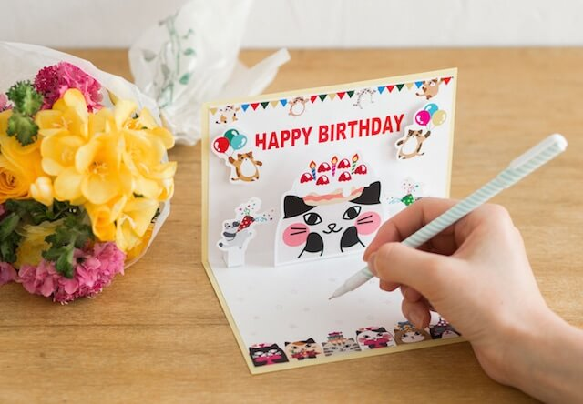 開くと猫が飛び出すメッセージカード、ツンデレにゃんカード