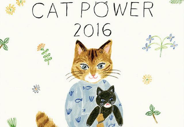 猫犬の殺処分をなくしたい73名の作家が参加、CAT POWER 2016