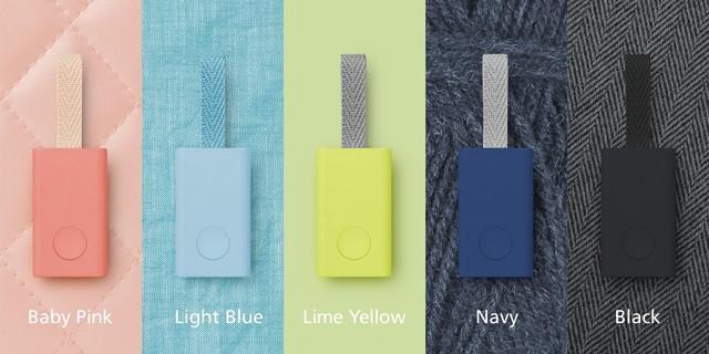 キュリオスマートタグは5種類のカラー