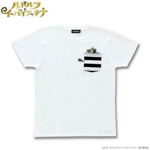 ルドルフとイッパイアッテナが、ポケットから顔をのぞかせている可愛いTシャツ