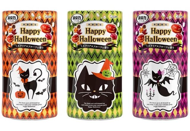 エステー恒例のハロウィン企画、可愛い黒猫デザインの「消臭力」が登場