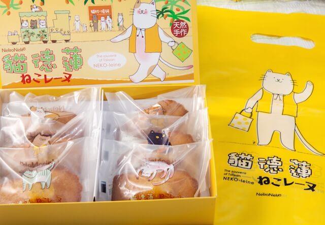 台湾産のマンゴーたっぷりのマドレーヌ「ねこレーヌ」が登場
