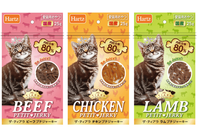 お肉の配合率が80%!猫用の肉食系おやつ「ザ・ティアラ」