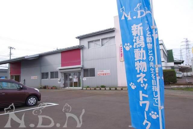坂田動物病院ケアセンター