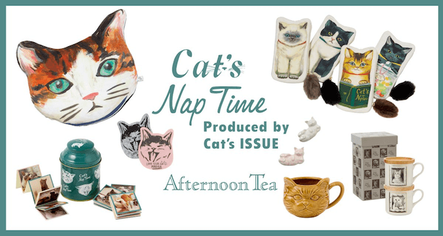 Cat's Nap Time produced by Cat's ISSUEの第二弾