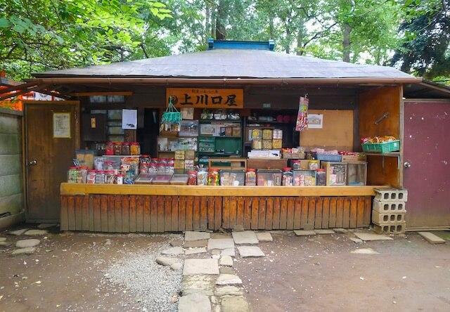 雑司が谷、鬼子母神堂にある日本で一番古い駄菓子屋、上川口屋