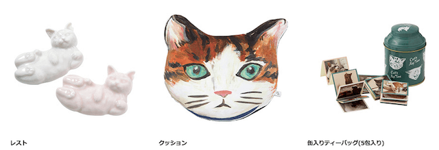 新作の猫グッズイメージ2