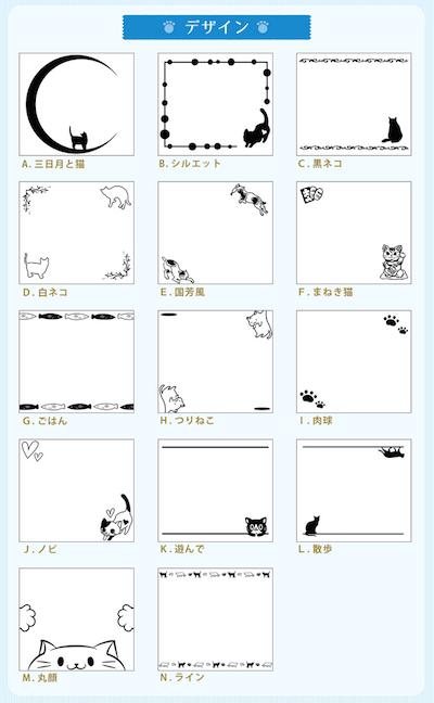 猫のイラスト 正方形