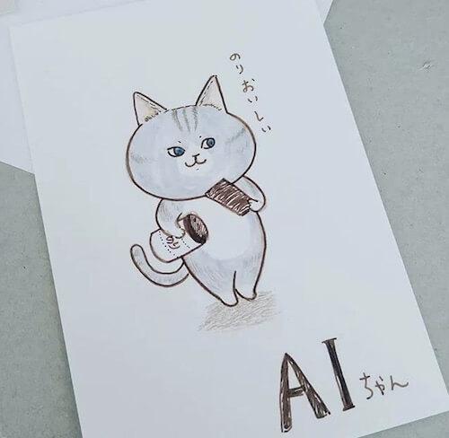 「misato」さんの描いた猫イラスト3