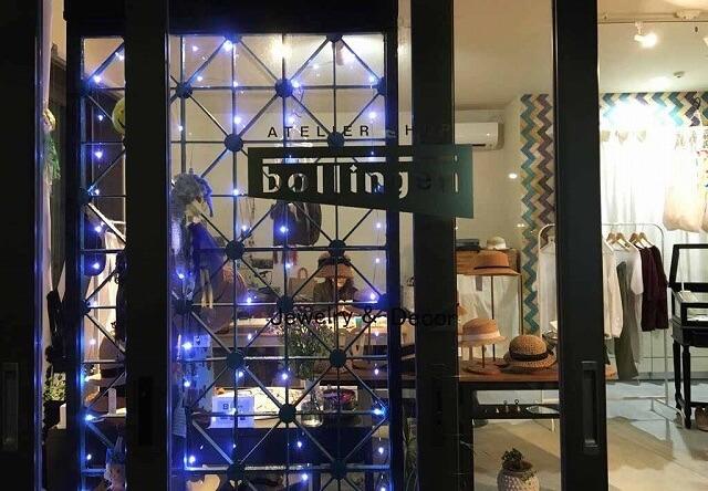 湯島のジュエリーショップ「bollingen(ボーリンゲン)」