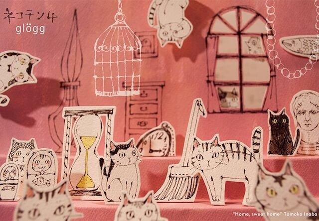 猫作品&雑貨の展示会「ネコテン4」が開催中、音楽ライブも