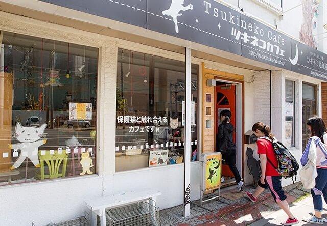 札幌市のツキネコカフェ外観