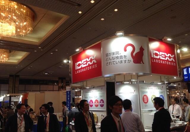 日本臨床獣医学フォーラム(JBVP)年次大会の企業展示風景