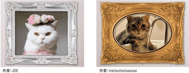 ねこ休み美術館の作品イメージ