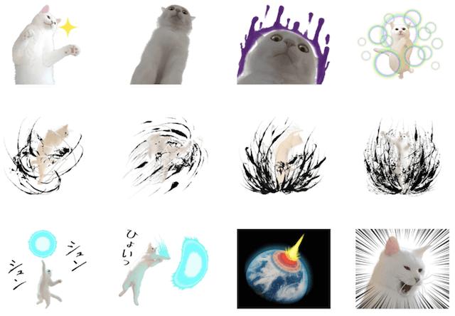 無重力猫ミルコのLINEスタンプ2(ドラゴンボール風)