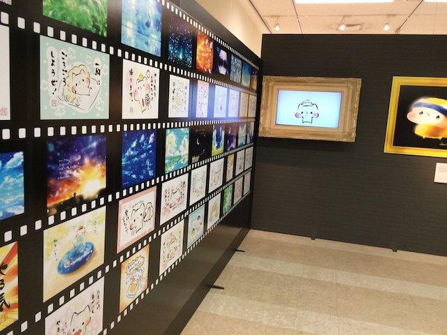 ねこ休み美術館 in 東京の展示風景2