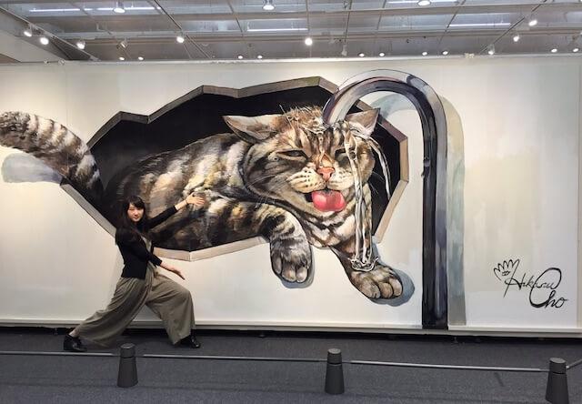 チョーヒーカルさんの猫作品「巨大なごむ」