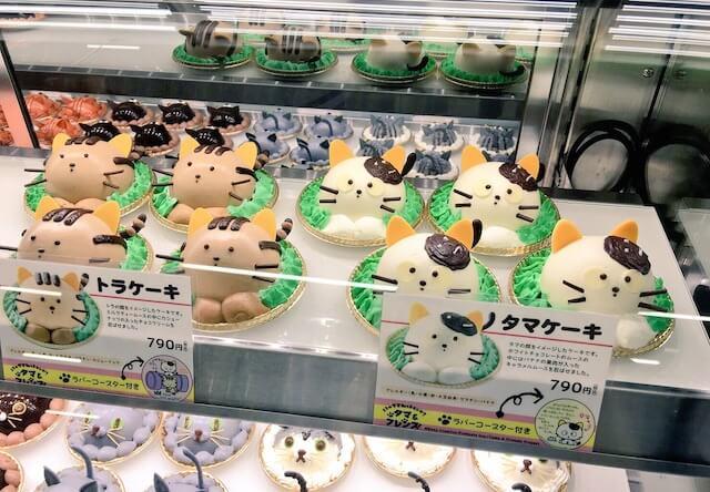 猫のタマケーキ、猫のトラケーキ