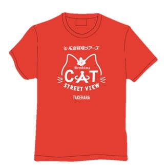 キャットオリジナルTシャツが抽選で当たる「竹原ネコさがしキャンペーン」