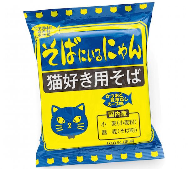 猫好きのための蕎麦「そばにいるにゃん」のパッケージ