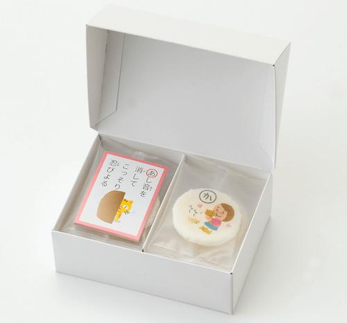 ふやき煎餅猫かるた、10文字セットの梱包イメージ