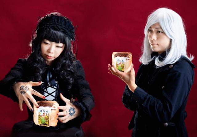 魔女が監修した「幸運をよぶ黒猫米」儀式キットの予約販売が開始