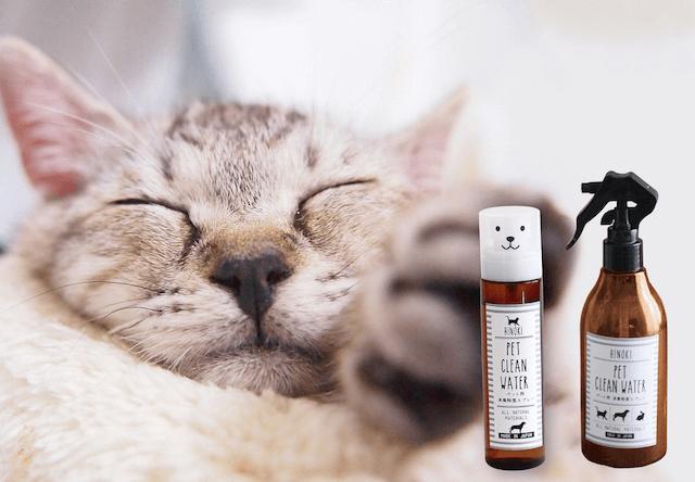猫の気になる臭いに!天然木曽ヒノキを使用した消臭除菌スプレー
