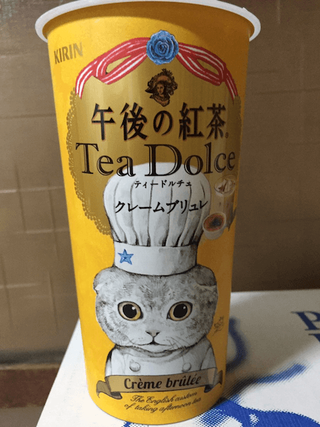 午後の紅茶とヒグチユウコさんのコラボ