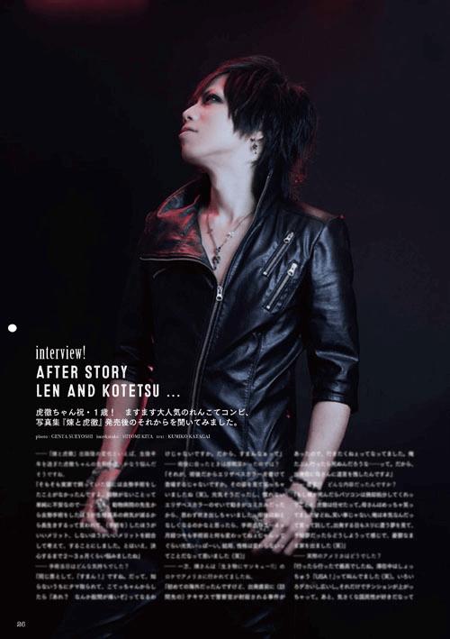ヴィジュアル系ロックバンド「THE BLACK SWAN」のドラマー、煉(れん)