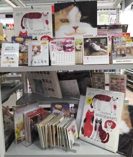 なんばロフトのにゃレンダー(猫カレンダー)コーナー1