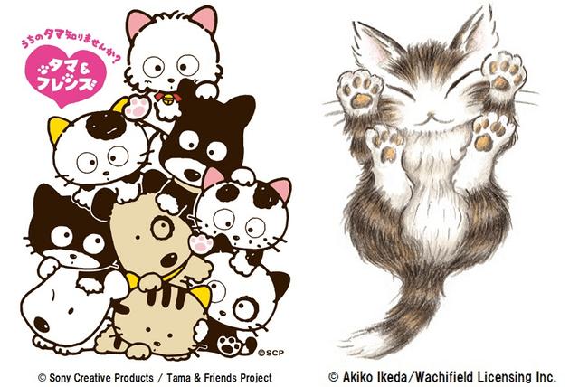 タマ&フレンズと猫のダヤン