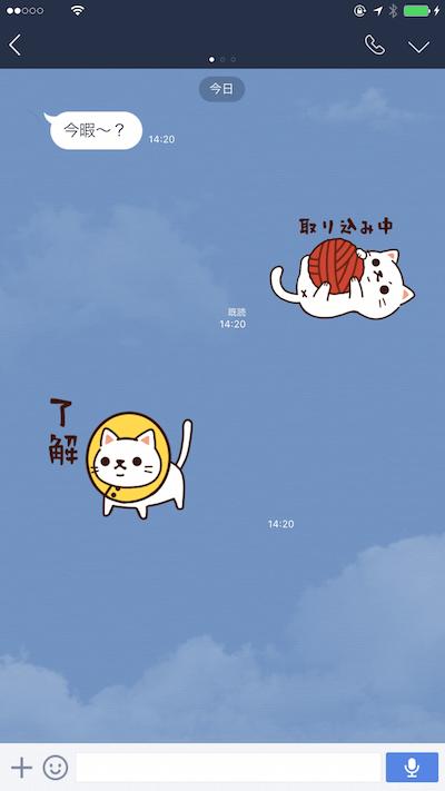 「にゃんきつ!」のLINEスタンプ使用イメージ1