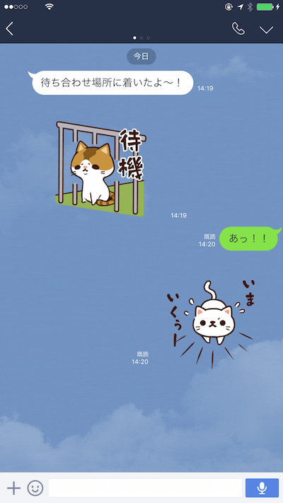 「にゃんきつ!」のLINEスタンプ使用イメージ2