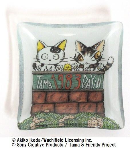 タマ&フレンズと猫のダヤンの「ガラス小皿」
