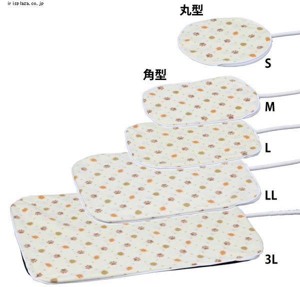 5つのサイズがあるペット用のホットカーペット