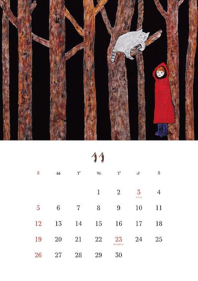 2017年版 猫づくしカレンダー(11月)