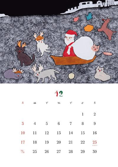 2017年版 猫づくしカレンダー(12月)