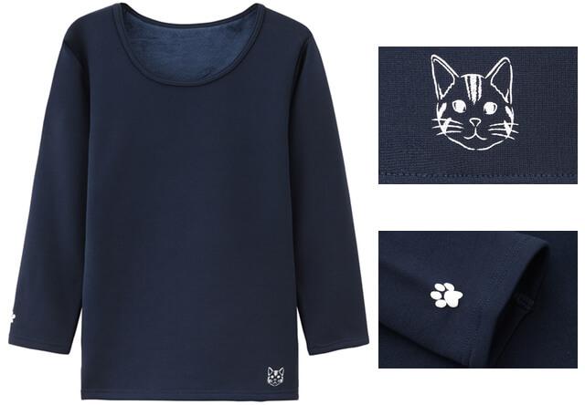 ニャンズワールド、猫がチラ見せできる暖かインナーを発売